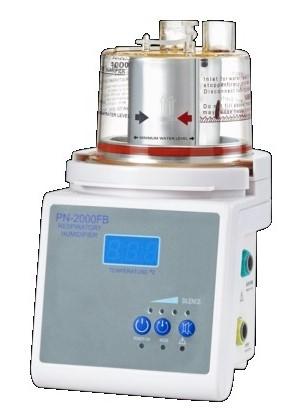 Respiratory Humidifier TM-SHQ7